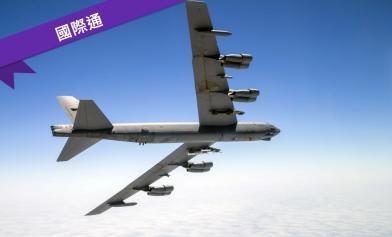 美軍艦急轉彎 轟炸機怒升空