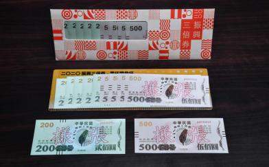 三倍券綁信用卡 有人反悔跳車