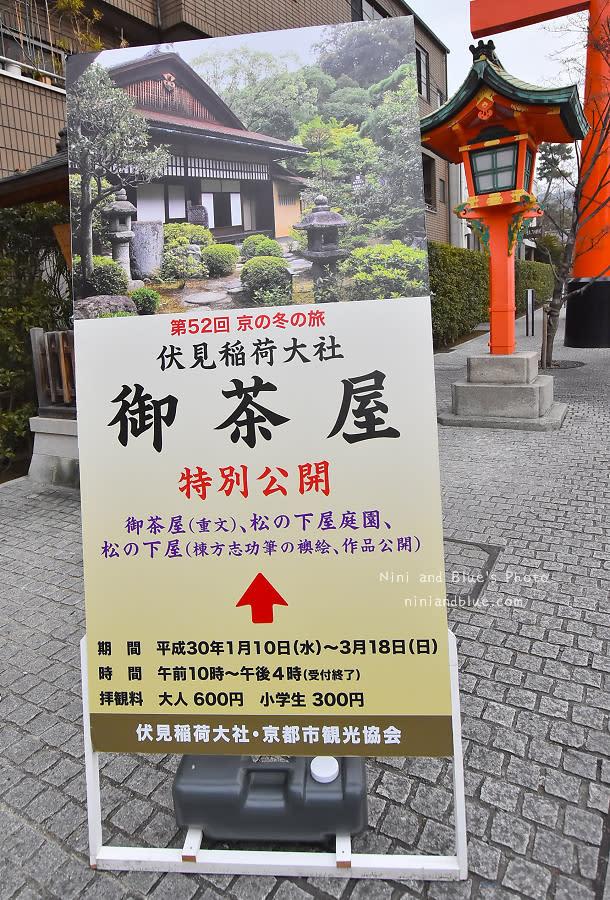 京都景點推薦 伏見稻荷神社 鳥居 怎麼去05