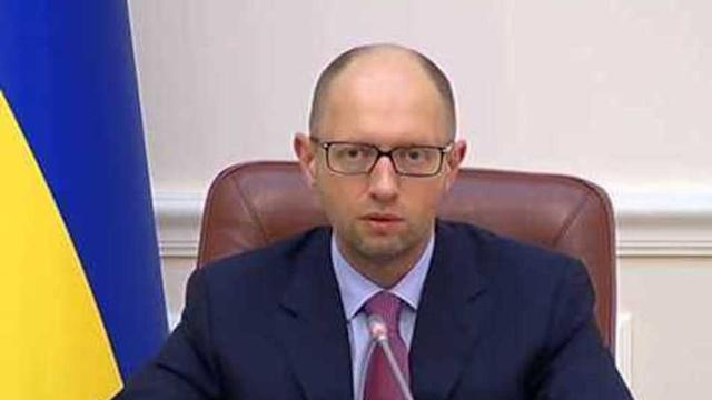 Ukrainian Government Seeks Accession to NATO, EU