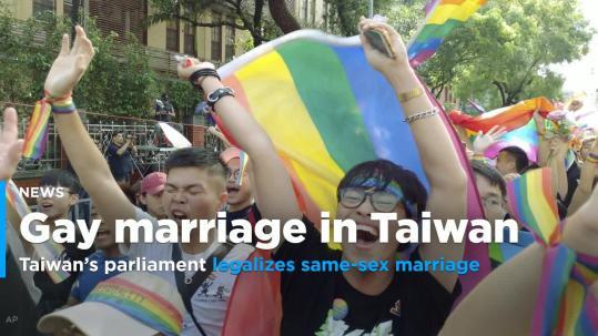 Taiwan gay sex video naken sex porr