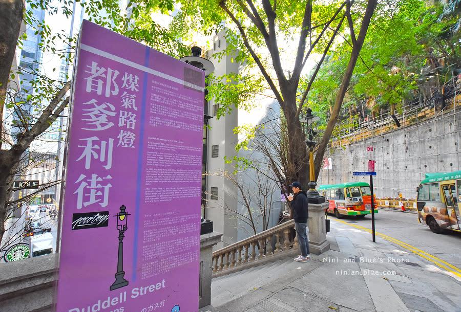 香港中環復古茶樓星巴克01