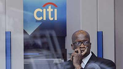 Citigroup Gets a Bailout