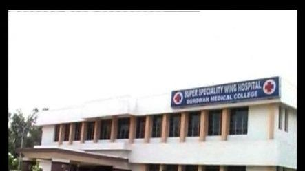No electricity in hospital for last 30hrs, patients in trouble