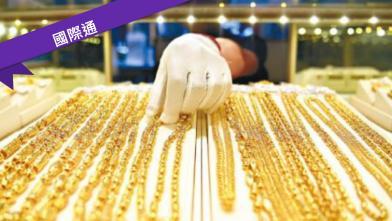 曾砸1.2兆 最大黃金買家收手