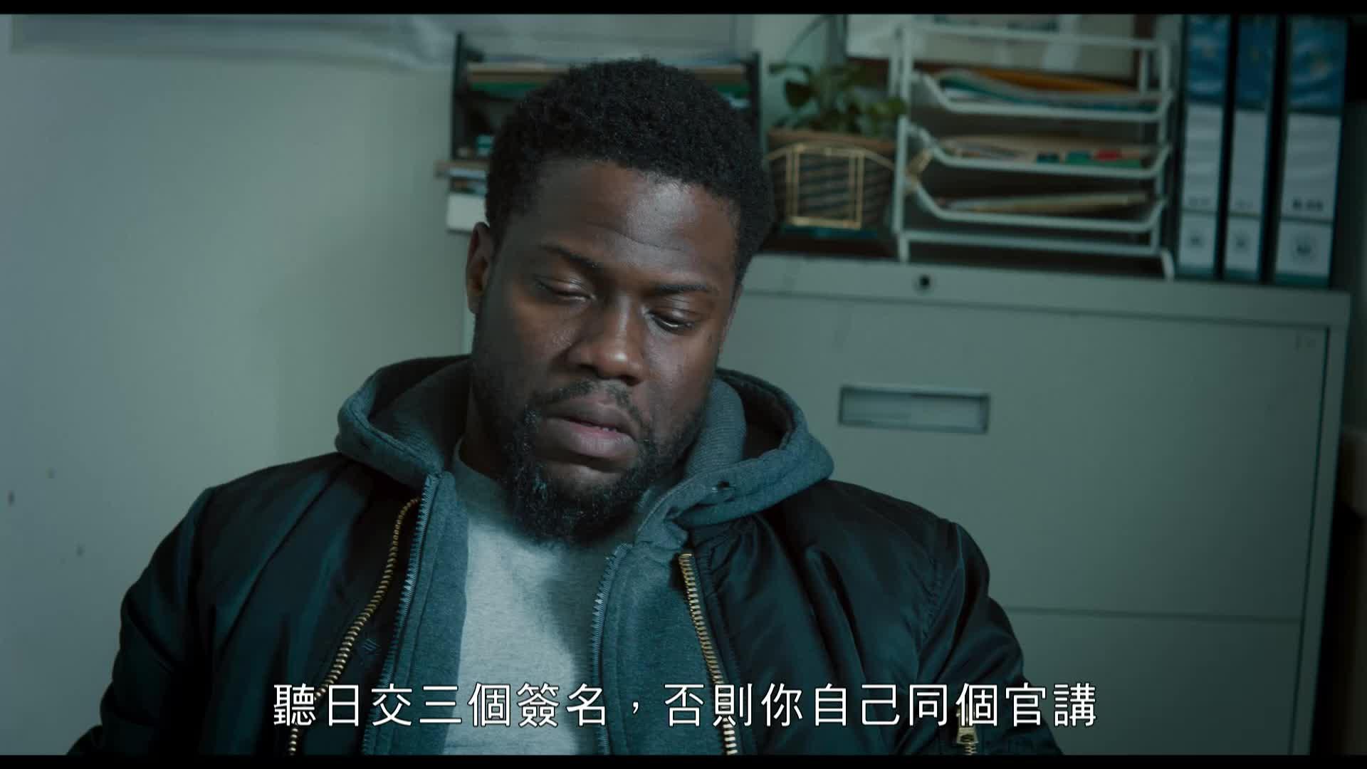 《閃亮人生》中文預告