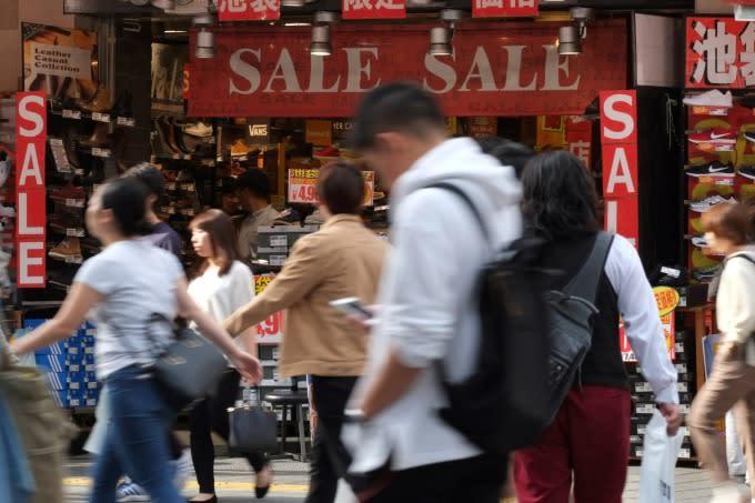 日本10月上路的5%消費回饋措施