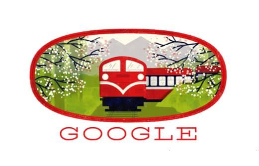 GOOGLE搜尋首頁漫畫也換上阿里山森林鐵道106週年生日的畫面。(圖/GOOGLE)