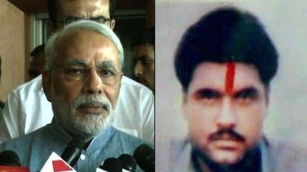 Attack on Sarabjeet, another failure of govt: Modi