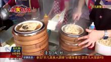 【美食特蒐】羅東起司堡臭豆腐 每日限量!創意吸睛