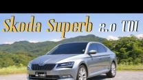 Skoda Superb TDI 尊榮高動力版
