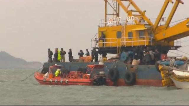 South Korean Ferry Emergency Transcripts Released