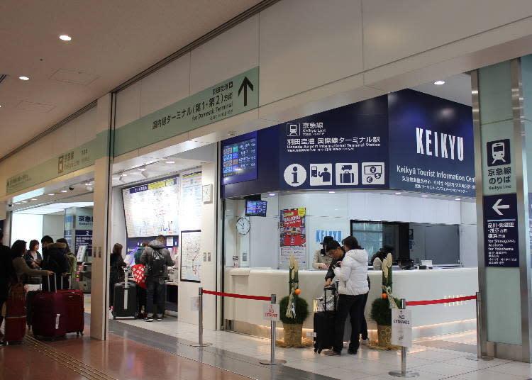 售票機旁邊就有詢問櫃檯,有什麼問題都能到這解惑。也可以在這購買24小時、48小時、72小時東京地下鐵無限搭乘交通卷及PASMO。