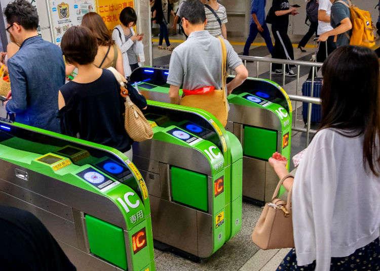 一日券在手 東京23區著名景點任你暢遊 【JR篇】