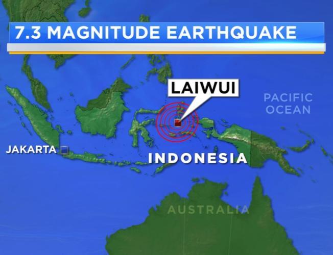 Map Of Australia Video.Powerful Earthquakes Strike In Indonesia And Australia