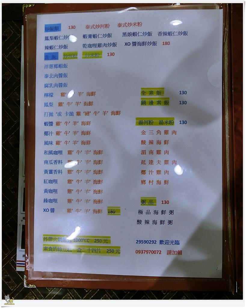 P1510835.JPG