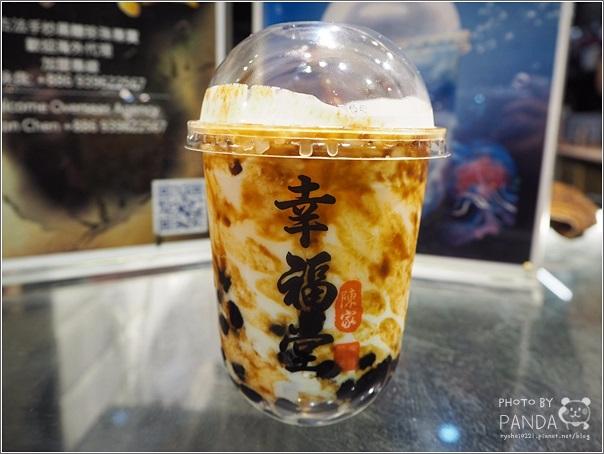 幸福堂黑糖珍奶專賣店 (10)