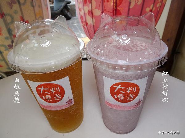 飲料 (1)0.jpg