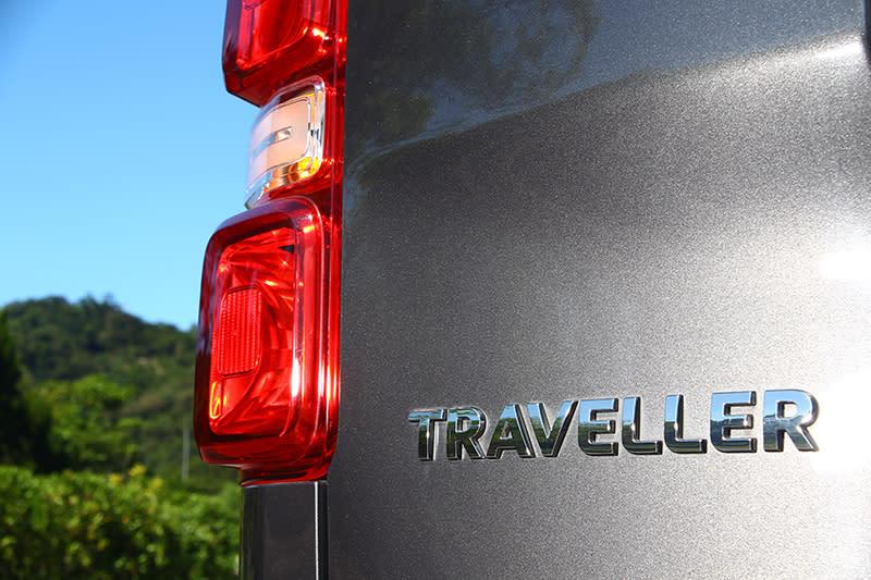 無論面對商務或是休閒用途, TRAVELLER領航家皆游刃有餘。