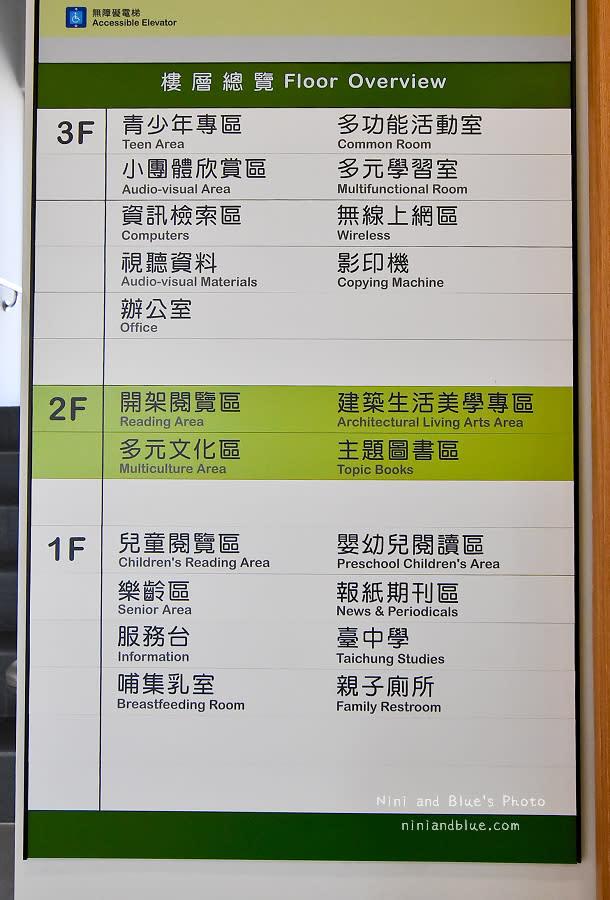 台中市立圖書館溪西分館.台中圖書館12