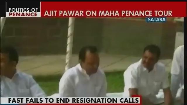 Ajit Pawar's fast fails to impress opposition, people