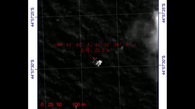 Search operations intensify after another satellite image surfaces