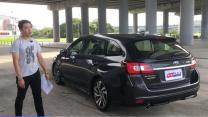 【GoChoice購車趣】Subaru Levorg 1.6GT-S 展現性能跑旅車全方位堅強硬底實力