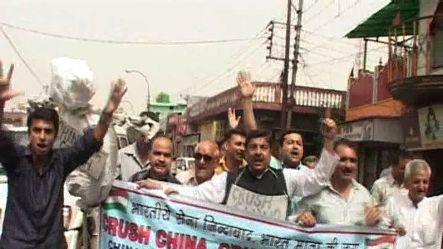 Mass protest in Jammu against Li's visit