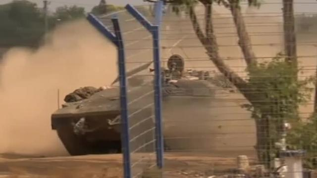 At least 40 dead in Israeli attack on Gaza district - medical officials