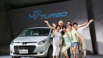 [CARVIDEO 汽車視界] 車壇直擊—Luxgen M7 Turbo發表
