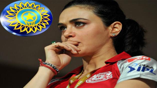 BCCI should take strong steps over betting issue: Preity Zinta