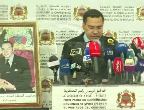 Suspects arrested after Morocco tourist killings