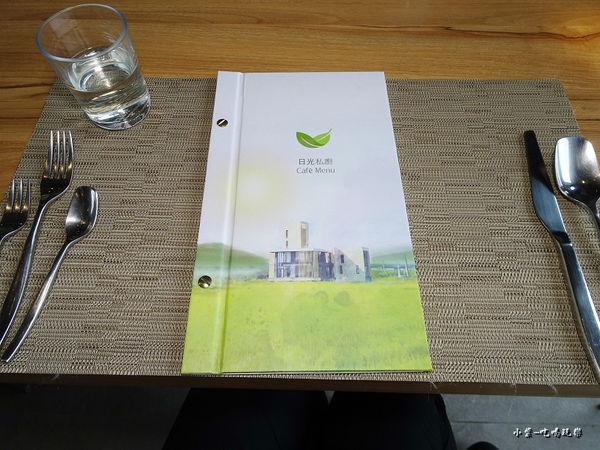 綠光私廚 (10)39.jpg