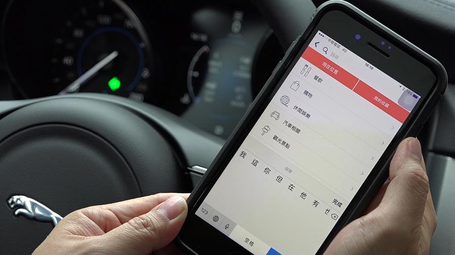 專業導航App新選擇 智慧導航限時免費