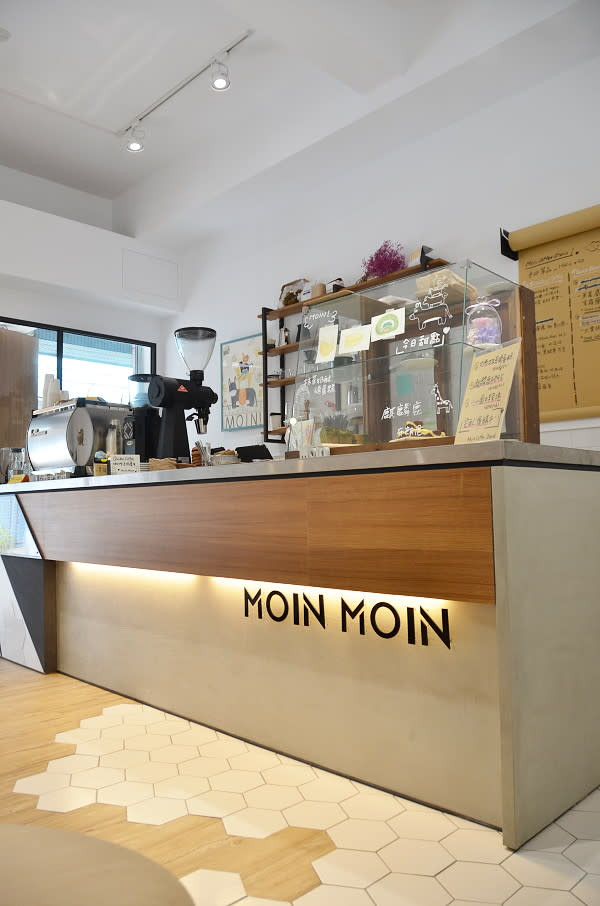 Moin Coffee Stand