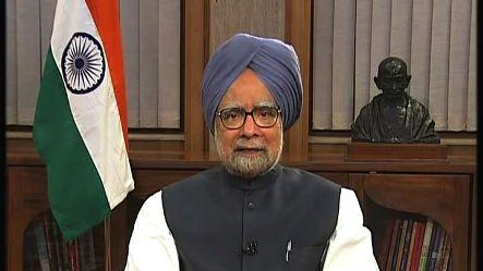 Government incurs loss of Rs 12 per litre on diesel despite hike: PM