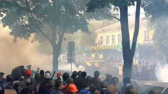 Tear Gas Fired During Clashes in Central Odessa