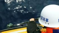 Ships Race to Investigate Signals in Jet Search