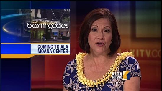 New Ala Moana renovations could cause parking problems