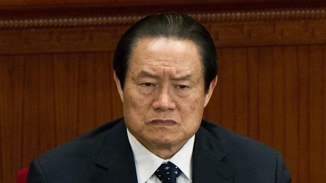 Touring the Hometown of China's Ex-Security Chief