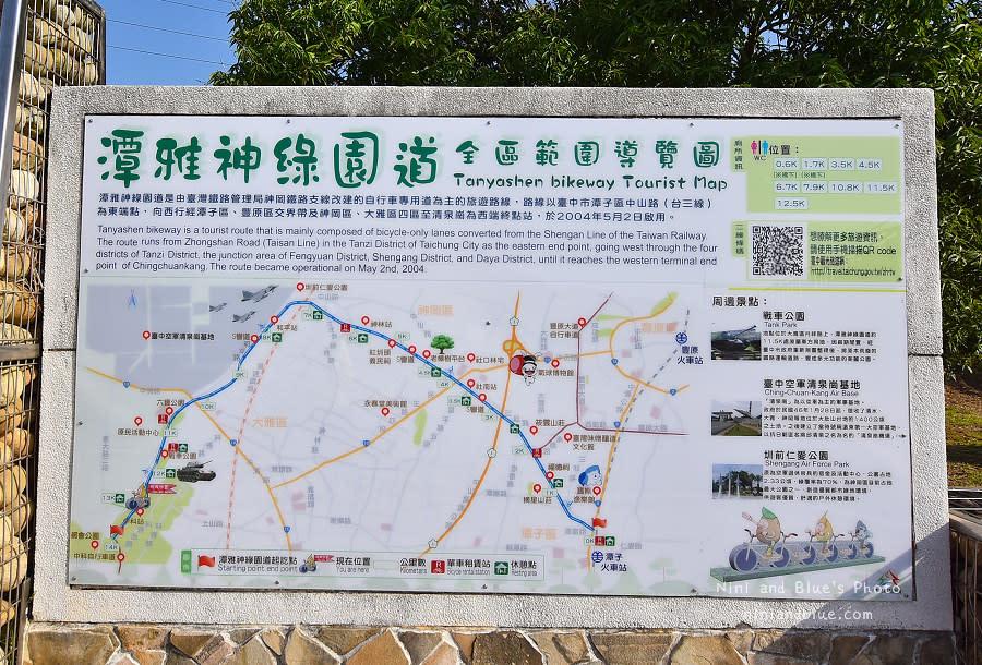 大雅中科公園|復古磨石子滑梯15