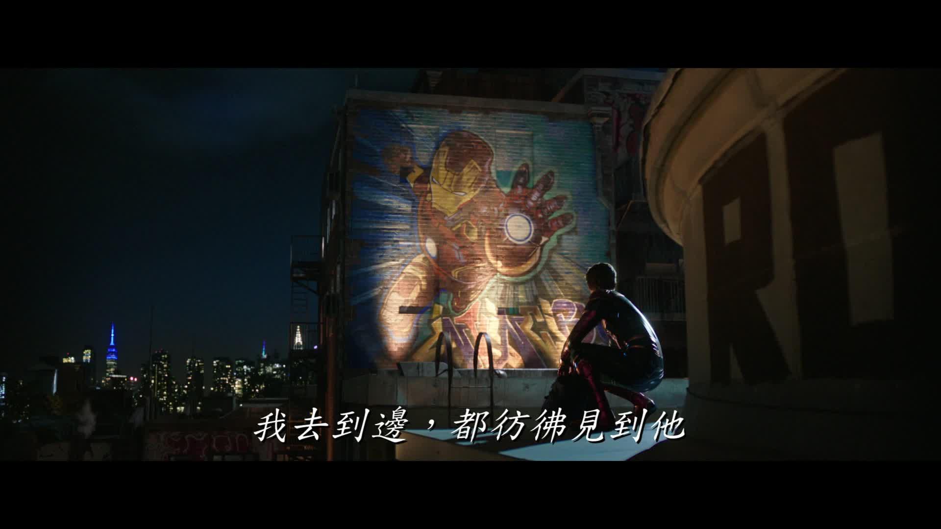 《蜘蛛俠:決戰千里》電影預告