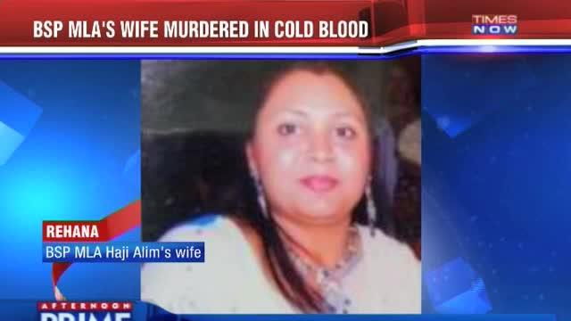 Mystery over MLA's wife's death