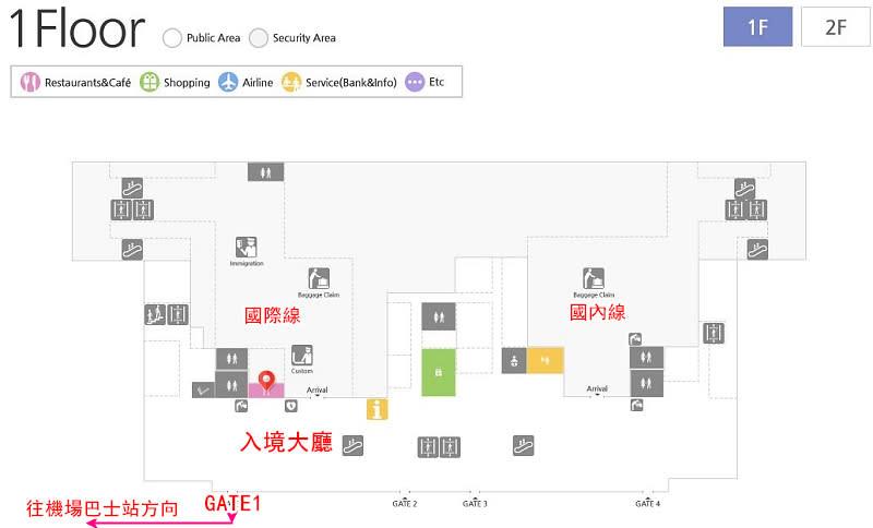 務安機場平面圖.JPG