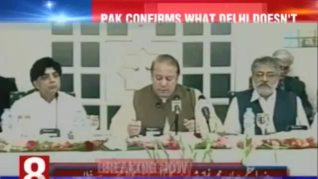 Pak media reports confirm Sharif-Singh meet in US