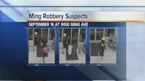 Four suspects stole items from Marketplace store