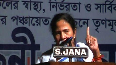 Mamata claims her critics involved in pornography business