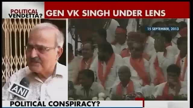 Politicians react to UPA report on General VK Singh