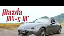 Real Fun!Mazda MX-5 RF