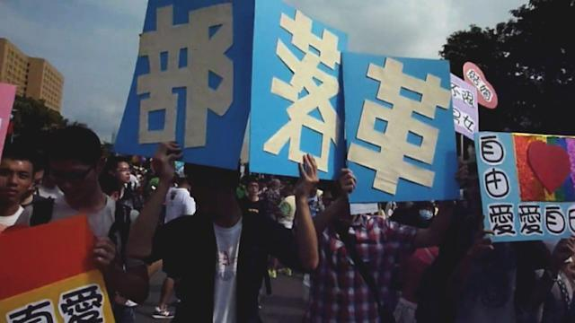 Thousands rally for gay marriage at Taiwan parade
